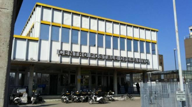 Centro postale operativo